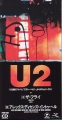 U2 The Fly JAPAN CD3 w/2 Tracks