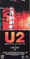 U2 The Fly JAPAN CD3 w/2 Tracks