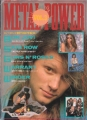 BON JOVI Metal Power Vol.3 JAPAN Picture Book