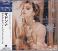 MADONNA Like A Virgin JAPAN CD5 w/4 Tracks