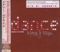 MARY J. BLIGE Dance For Me JAPAN CD w/11 Tracks