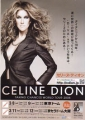 CELINE DION 2008 JAPAN Promo Tour Flyer