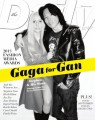 LADY GAGA The Daily Front Row (9/7-8/13) USA Magazine