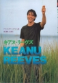 KEANU REEVES Deluxe Color Cine Album JAPAN Picture Book