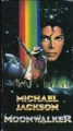 MICHAEL JACKSON Moonwalker USA VHS Video