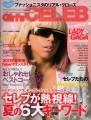LADY GAGA Girl's Celeb (6/11) JAPAN Magazine