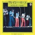 OSMONDS The Best 6 JAPAN 7