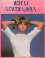 OLIVIA NEWTON-JOHN Olivia Newton-John 1 JAPAN Music Score/Song Book