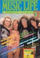 VAN HALEN Music Life (7/78) JAPAN Magazine
