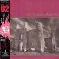 U2 The Unforgettable Fire JAPAN LP