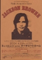 JACKSON BROWNE 2004 JAPAN Promo Tour Flyer