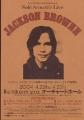 JACKSON BROWNE 2004 JAPAN Promo Tour Flyer