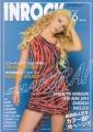 SHAKIRA Inrock (6/02) JAPAN Magazine