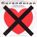 DURAN DURAN I Don't Want Your Love JAPAN 7