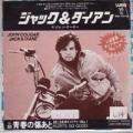 JOHN COUGAR Jack & Diane JAPAN 7'' Promo