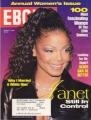JANET JACKSON Ebony (3/98) USA Magazine