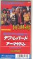 DEF LEPPARD Armageddon It JAPAN CD3
