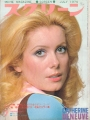 CATHERINE DENEUVE Screen (7/74) JAPAN Magazine