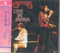CARPENTERS Live In Japan JAPAN 2CD