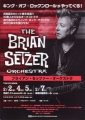 BRIAN SETZER 2009 JAPAN Promo Tour Flyer