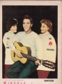 ELVIS PRESLEY Kid Gallahad Original JAPAN Movie Program