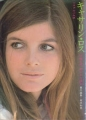 KATHARINE ROSS Cine Album JAPAN Picture Book