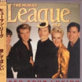 HUMAN LEAGUE I Need Your Loving JAPAN 12