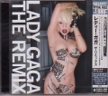 LADY GAGA The Remix JAPAN Only CD