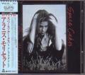 ALANIS MORISSETTE Space Cakes JAPAN CD5 w/6 Tracks