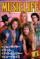 NIGHT RANGER Music Life (2/86) JAPAN Magazine