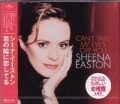SHEENA EASTON Can`t Take My Eyes Off You JAPAN CD5 w/4 Mixes