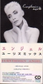 EURYTHMICS Angel JAPAN CD3