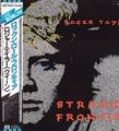 ROGER TAYLOR Strange Frontier JAPAN LP