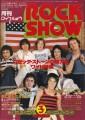 ROSETTA STONE Rock Show (3/78) JAPAN Magazine