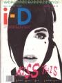 i-D (7/85) UK Magazine