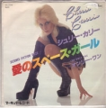 CHERIE CURRIE Science Fiction Daze JAPAN 7
