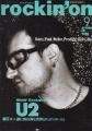 U2 Rockin' On (9/97) JAPAN Magazine