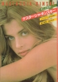 NASTASSJA KINSKI Cine Album JAPAN Picture Book