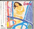 DIANA ROSS The Force Behind The Power JAPAN CD w/13 Tracks