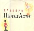 ERASURE Heavenly Action UK 12''
