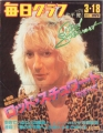 ROD STEWART Mainichi Graph (3/18/79) JAPAN Magazine