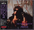 PRINCE New Power Generation Funky Weapon Remix JAPAN CD5