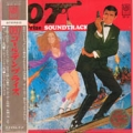 JAMES BOND 007 On Her Majesty's Secret Service Golden Prize JAPAN LP