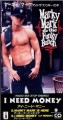 MARKY MARK AND THE FUNKY BUNCH I Need Money JAPAN CD3