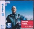 MOBY 18 JAPAN CD w/Bonus Disc!!