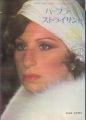 BARBRA STREISAND Cine Album JAPAN Picture Book