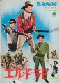 JOHN WAYNE El Dorado Original JAPAN Movie Program