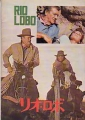 JOHN WAYNE Rio Lobo Original JAPAN Movie Program