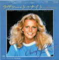 CHERYL LADD Just Another Lover Tonight JAPAN 7