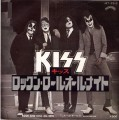 KISS Rock And Roll All Night JAPAN 7